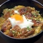 Ayam: Aburi Oyakodon